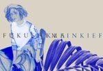 fukushima_kleinkief